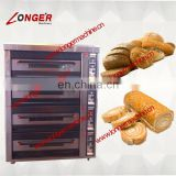 Bakery Electric Toaster Oven|Large Bread Baking Oven