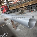 China factories manufacturers seamless ss stainless steel pipe price in stock