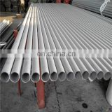 Excellent Quality 321 Stainless Steel Seamless pipe 20x1.7