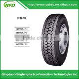 Good ride quality bus tyre ,china truck tire 245/70R17.5,high-quality and cheap radial truck tire 225/70R19.5