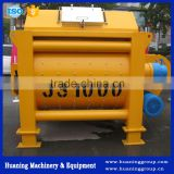 Electric Motor Twin-Shaft Forced Mixer Price for Sale, Low Price Forced Twin-Shaft Mixer for Sale