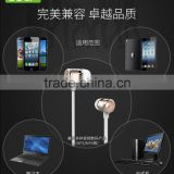GOLF M3 Jazz Series Audio 3.5mm HD Stereo 120CM In-Ear Earphones Handsfree Stereo Earphone For iPhone/Samsung TB-0379
