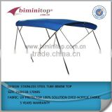 aluminum round tube stainless steel tube sunbrella fabric bimini boat top