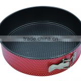 Dia.28*H7cm Carbon Steel Non-stick Round Springform Baking Pans 2pcs set with Decals and Flowers