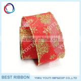 2016 new style fashion burlap ribbon rolls