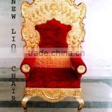 Lion wedding chair, banquet furniture, banquet chair