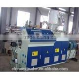 China single and double Screw extruder machine