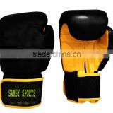 Brand Boxing gloves