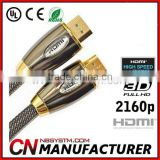 HDMI cable wire for HDTV, Home Theater, DVD player, projector, PS3, Xbox360 and other HDMI devices