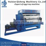 egg tray making machine with high quality/egg carton tray making machine/egg carton box making machine