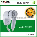 Wall mounting easy installation white hot air high speed hair body dryer