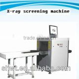 2016 China supplier Baggage screening machine /X-ray screening machinery/hot sell Station screening machine