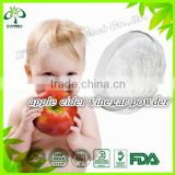 high quality apple extract apple cider vinegar powder