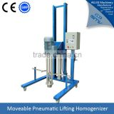 pneumatic liquid mixer agitator, electric paint mixer, paint dispersion mixer