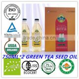 China Oil Tea Camellia Seed Oil For Sale Quality Oil Tea Camellia Seed Oil From China Cn Mobile