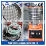 Good performance Industral lab test sieve for powder/Sieve Analysis Equipment