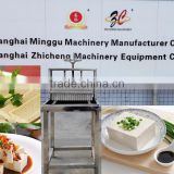 Minggu practical automatic colorful tofu making machine soybean milk maker / soybean milk tofu making machine