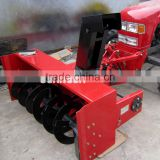 tractor front mounted snow blower for sale