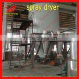2014 industrial LPG series High-Speed centifigual sodium fluoride/potassium alkaline dyestuff intermediate Spray Dryer