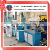 Inquiry About Cable Insulation Layer Extruder Machine, Cable Making Machine