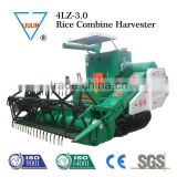 Bean combine harvester with advanced auger