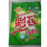 WORLD'S NEXT BEST SELLING LAUNDRY DETERGENT WASHING PRODUCT