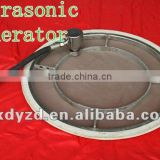High quality ultrasonic vibrating screen parts with ISO standard