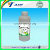 competitive price veterinary disinfectant 5% importer Benzalkonium bromide solution for animal drug