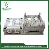 China factory price high quality low price professional plastic water container injection mould making