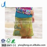 Children's beach toys quick collection bag sands away net bag beach treasures bag for kids