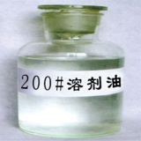 Factory supply top pure 200 # solvent oil