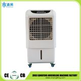 QF-35 Evaporative air cooler, industrial air cooler