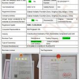 china factory audit-supplier check