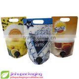 plastic bag for food packaging food packaging design bag valve mask Plastic Pouches frozen food packaging