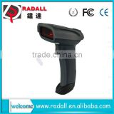 RD-2019 inductive automatic light anchor 1d 2d 16/32 bit CCD wired/wireless barcode scanner