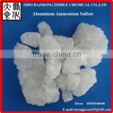 99.7% aluminium ammonium sulfate!!! crystal to white lump or powder!!!CAS No.: 7784-25-0