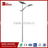 Outdoor IP65 Bridgelux integrated solar powered street light 30w led street light manufacturers