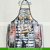 JUST MARRIED APRON IDEAL FOR A BACHELOR PARTY Novelty Aprons Sexy Funny Rude Cheeky Bar Waiter Kitchen BBQ Apron