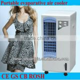 Mobile ice fan cooler and fan cool cooler