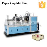 Supplier Wholesale paper cup machine industry