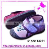 wholesale china products black children's shoes