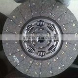 Automatic Transmission Clutch Disc/Cover for heavy truck