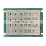High quality stainless steel bank 4x4 matrix 16 keys access control keypad