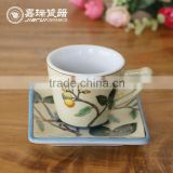European personalized porcelain tea cup saucer for one set wholesale