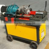 Rebar processing machinery/ thread rolling machine/ steel rod threading machine/ factory price