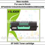 Hot selling china products office supplies compatible copier toner cartridge ricoh sp6400 drum unit