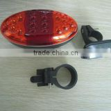 laser beam bicycle turn tail light