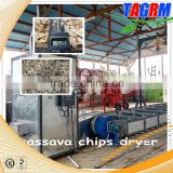 Industrial used cassava processing machinery/chips drying machine/cassava dryer/yam dryer