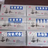 good comon rail injector plunger U153A with Best Service