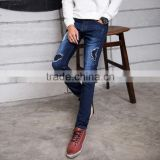 2016 men jeans push up jeans